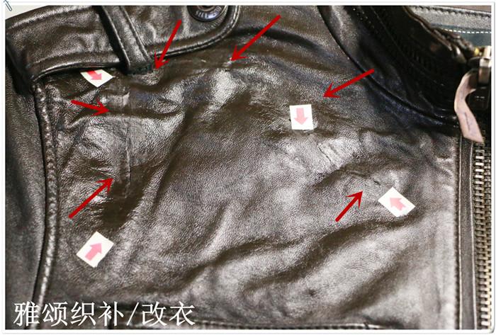 30628男士棕色皮衣修复案例 (1).jpg