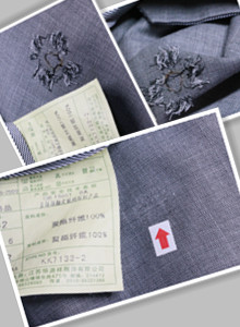 西裤织补案例图片
